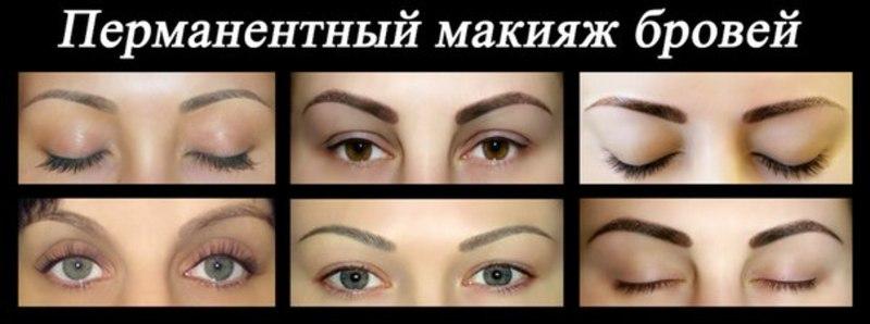 Как делать эскиз бровей в перманентном макияже